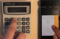 30 choses dont vous n'avez plus besoin à cause des smartphones   ActuelHit   Scoop.it
