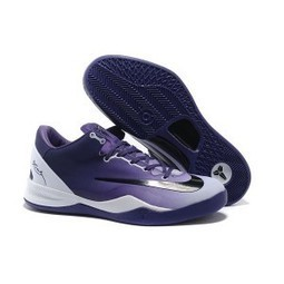 Nike Kobe 8 System MC Gradual Change Purple White for sale | Kobe 8 All Star | Scoop.it