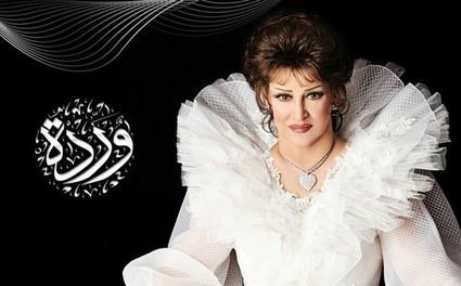 Warda al Jazaïria, le dernier souffle d'une rose | Égypt-actus | Scoop.it