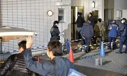 Japan police catch man suspected of kidnapping and holding girl captive | JAPAN, as I see it | Scoop.it