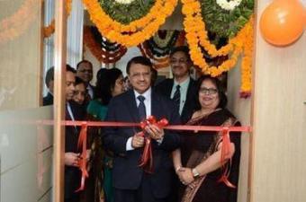 Inauguration of Regional Training Centre at Ahmedabad | IDBI Bank | Scoop.it