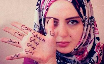 La parole aux femmes du monde arabe | A Voice of Our Own | Scoop.it