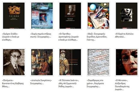 90 Δωρεάν e-books για την ψηφιακή σας βιβλιοθήκη | Damage Fatale | Scoop.it