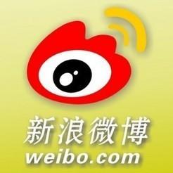 Weibo : une baisse d'audience ! | Web et High Tech en Asie | Scoop.it