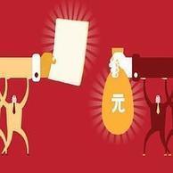 El mercado negro de las investigaciones científicas en China | Legislación científica | Scoop.it