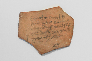 Ancient Receipt Proves Egyptian Taxes Were Worse Than Yours | Egyptology and Archaeology | Scoop.it