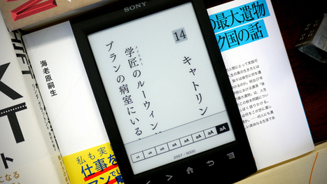 Evernote連携が決め手な「SONY Reader」を買ってよかった5つの理由 ... | Evernote news | Scoop.it