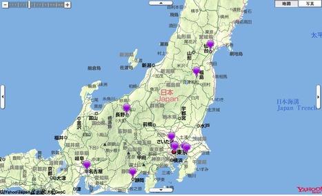 放射線情報 - Yahoo! JAPAN | Mapping & participating: Fukushima radiation maps | Scoop.it