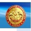 LDC Kollam Exam Results 2013 | www.thulasi.psc.kerala.gov.in | No.1 Career Portal | students9 | Scoop.it