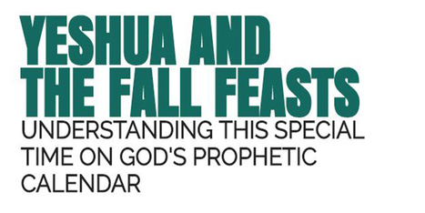 Yeshua and the Fall Feasts | Jewish Voice Blog | Soul & Spirituality | Scoop.it