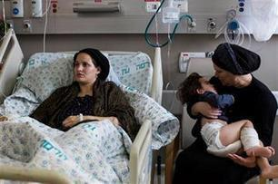 Jerusalem hospital copes with treating victims and attackers - WHDH-TV | EM 575 & 873 | Scoop.it