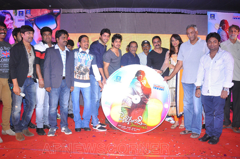 Pelladandi Preminchaka Matrame Audio Launch Photos, Images, Gallery, Pics, Pictures, Stills, Photos | Gallery | Scoop.it