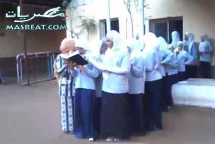 نتيجة الشهادة الاعدادية محافظة القاهرة | رسائل حب | Scoop.it
