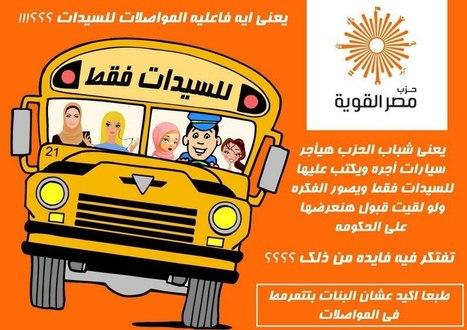 Un parti islamiste égyptien propose des bus exclusivement féminins | Égypt-actus | Scoop.it