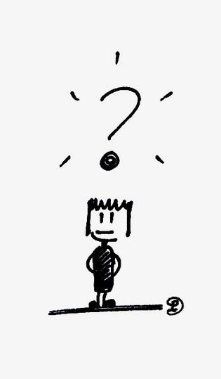de vuelta: #Preguntasquedebeshacertecomodocente | APRENDIZAJE | Scoop.it