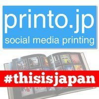 Thisisjapan | thisisjapan | Scoop.it