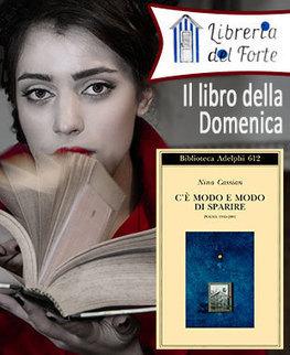 C'è modo e modo di sparire di Nina Cassian | Letteratura e dintorni | Scoop.it
