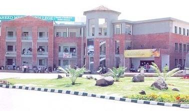 Azra Naheed Medical College Lahore - Superior Educationz | Superioreducationz.com | Scoop.it