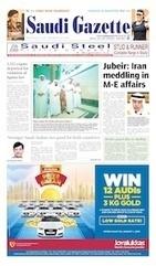 3 coronavirus deaths, 4 new infections | Kingdom | Saudi Gazette | MERS-CoV | Scoop.it