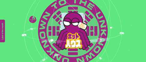 Label of the month: Unknown To The Unknown | Mixtapes & Podcasts & Sounds | Scoop.it