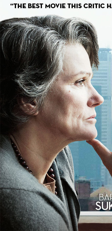Hannah Arendt :: a film by Margarethe von Trotta :: a Zeitgeist Films release | Education CC | Scoop.it