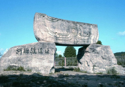 Top 10 China archaeological finds of the 20th century | China Current Events | Scoop.it