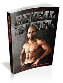 Reveal the Steel Review | Useful Fitness Articles | Scoop.it