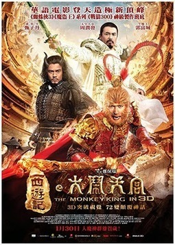 The Monkey King (2014) BRRip 720p Watch and Download | Free Download Bollywood, Holywood, Dubbed Movies With Splitted Direct Links in HD Blu-Ray Quality | MoviesPoint4u | Scoop.it