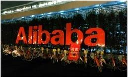 Beware - Alibaba IPO is coming   Infogram - Knowledge Series   Scoop.it