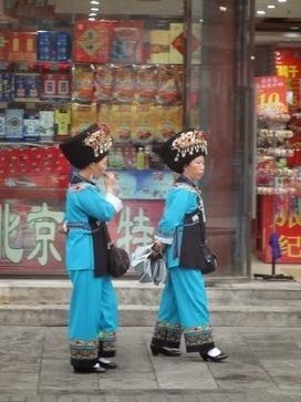 Le paysage ethnique de la Chine | Chine-Passion | Scoop.it