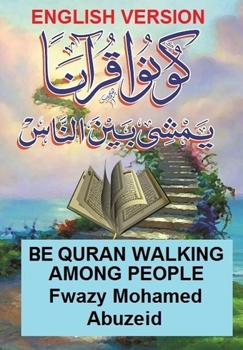 Be Quran Walking Among People | Be Quran walking among people | Scoop.it