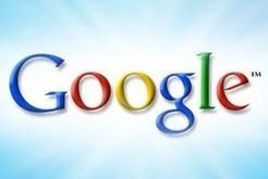 Google Giving $600K Grant for WiFi in San Francisco Parks | San Francisco | Scoop.it