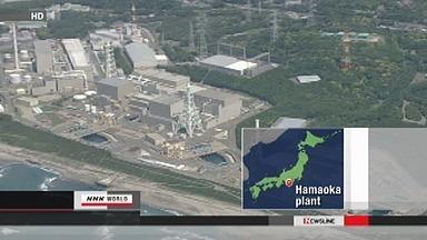 Nucléaire: un mur antitsunami de 18 m de haut autour de la centrale d'hamaoka | Romandie.com | Japon : séisme, tsunami & conséquences | Scoop.it
