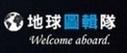 [Meet創業之星]掌握全球時事脈動,圖像式新聞策展網站-地球圖輯隊 - 數位時代-台灣最具影響力的科技媒體 | Critical Curatorial | Scoop.it