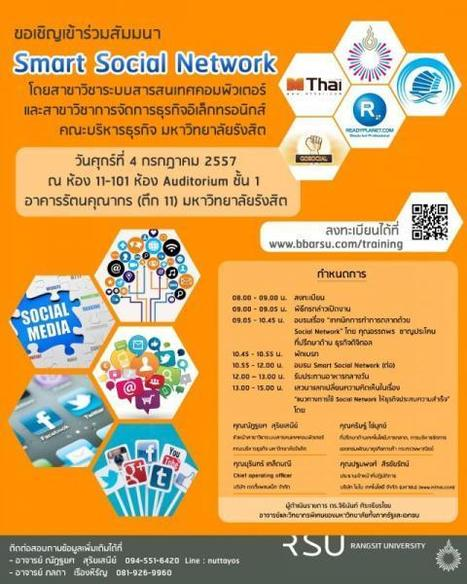 RSU News: Smart Social Network | University News | Scoop.it