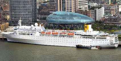 Cruise Passenger Terminal | Shanghai Foreign Students Network | Scoop.it