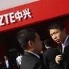ZTE: destined to follow Motorola, Nortel? | Chinese Cyber Code Conflict | Scoop.it
