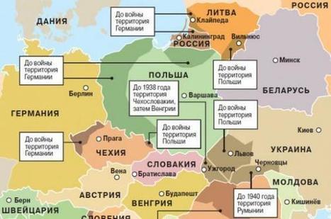 Неблагодарная Европа: нет желания вернуть, что подарил Вам дядюшка Сталин ? | Science of Geography and Personal Geoculture | Scoop.it