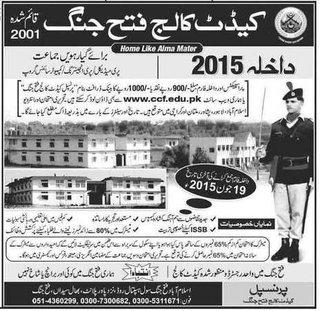 Cadet College Fateh Jang Admission Entry Test 2015 Results Online Preparation Sample Model Papers | www.learningall.com | Scoop.it