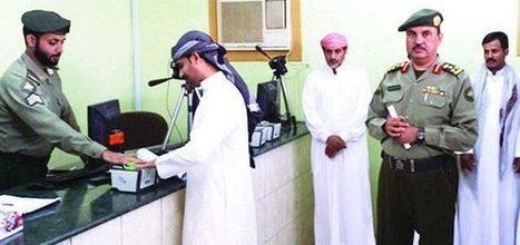 مواعيد فتح طلبات الجوازات لـ حاملي هوية زائر لليمنيين عبر موقع السفارة اليمنية | PAGEARA | Scoop.it