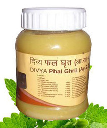 Way to Treat Infertility in Females With Divya Phal Ghri | Swami Ramdev  Medicines | Scoop.it