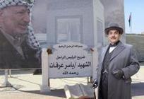 MOYEN-ORIENT • Lorsque Hercule Poirot enquête sur la mort d'Arafat | Learn a Language to use it, use it to learn it ! | Scoop.it