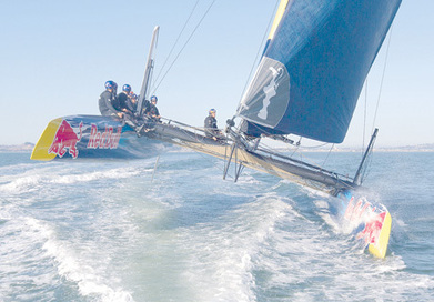Tiller to sail in youth Auld Mug | Red Bull Youth America's Cup | Scoop.it