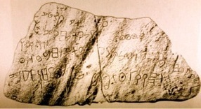 The Lost Link: The Alphabet in the Hands of the Early Israelites | The ... | Ancient Origins of Science | Scoop.it