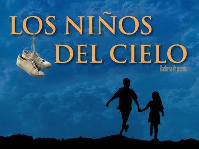 Película: Los Niños del Cielo - Cine Iraní | PELICULAS PARA TRABAJAR EN EL AULA | Scoop.it