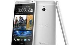 HTC One Mini, un gran teléfono con un diseño 'mini' - Ideal Digital   Telefonía Móvil (TICS)   Scoop.it