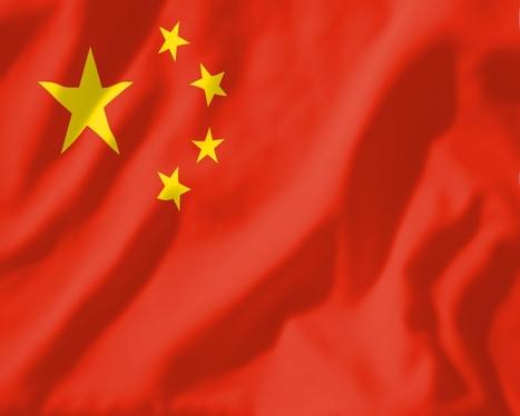 Chine: la fête des célibataires fait exploser l'ecommerce | Internet e-commerce | Scoop.it