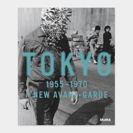An era of Tokyo art worth another look - The Japan Times | studio art | Scoop.it