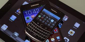 Blackberry a perdu 84 millions de dollars au premier trimestre | Mobile & Magasins | Scoop.it