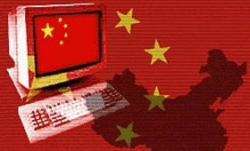 Chinese govt threatens to ban microbloggers not using their real names by March 16 | Persistent Identity | Scoop.it